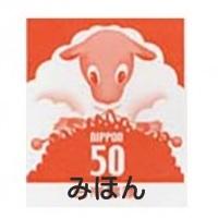 2003年の羊