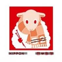 2015年の羊