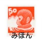 2004年の猿