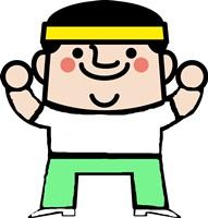 松岡修造の応援ソング