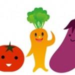 イケメンの野菜をの育成する