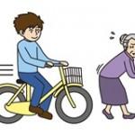 自転車危険行為14